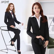 职业西wa女士春秋韩ga两件套装西服西裤正装OL黑色办公应聘女