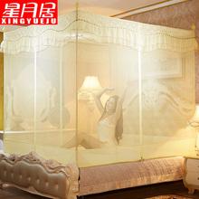 星月居wa帐拉链式蒙ga开门1.2米1.5加密加厚1.8m床双的家用