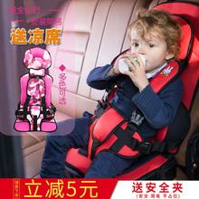 简易汽wa用婴儿便携ga座垫坐椅安全背带0-12岁
