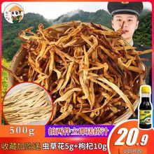 馋(小)咖wa硫黄花菜干ga0g包邮江苏农家自产金针菜干黄花