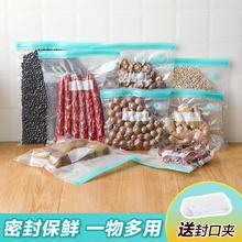 真空食wa保鲜袋食物ga 抽气压缩袋水果密封袋塑封包装袋子brj