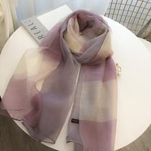 高档紫wa格子拼色纱ga蚕丝丝巾长式披肩羊毛真丝围巾女春秋冬