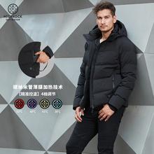 【顺丰wa货】Higgack天石运动滑雪加厚防风羽绒服男短式可电加热