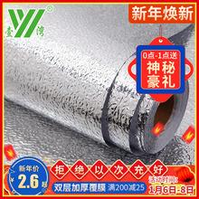 墙纸自wa防水防潮防ga锡箔纸耐高温厨房台面柜子贴纸
