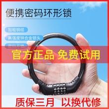 [wakga]永久锁自行车的锁儿童电动