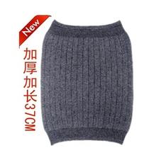 加大加长加厚羊绒护腰保暖