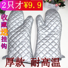 烘焙加wa耐高温防烫ga房耐热隔热手套挂烫机微波炉烤箱手套