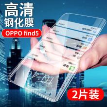 OPPO Find5手机钢化膜Xwa1309全gaX909t高清透明膜oppof