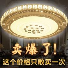 LEDwa顶灯水晶圆ga/60/80cm/一米调光主卧室圆形房间灯