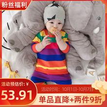 0一2wa婴儿套装春ga彩虹条纹男婴幼儿开裆两件套十个月女宝宝