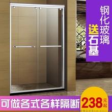 特价促wa 砂银卫生ga  屏风8毫米钢化玻璃 淋浴房一字