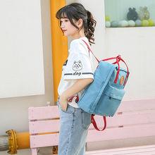 202wa新式韩款高ga包女初中生大学生双肩包大容量电脑包女生包
