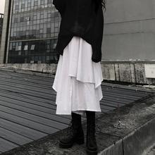 不规则wa身裙女秋季gans学生港味裙子百搭宽松高腰阔腿裙裤潮