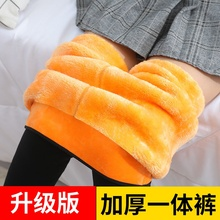 600wa冬季超厚1ga克加绒加厚一体女外穿踩脚特厚七彩棉裤