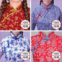 [wakga]套装服装古中国村姑伴娘服