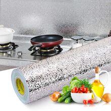 厨都防wa厨房耐高温ga橱柜油烟机墙贴铝箔纸锡纸壁纸