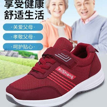 中老年wa摩健步鞋男ga老的休闲鞋软底防滑安全运动鞋3
