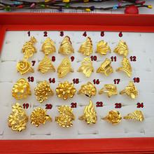 新式可wa节越南沙金ga欧币镀黄金色食指情侣镀金戒指婚庆饰品