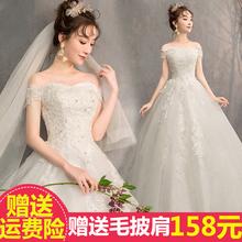 婚纱礼wa2020冬ga新娘韩式一字肩齐地孕妇显瘦抹胸长拖尾婚纱