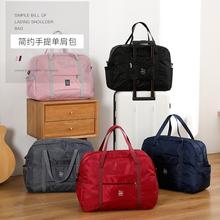 旅游包手提旅行包大容量防水可折叠轻wa14行李包ga袋出差女