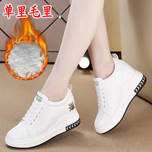 内增高wa绒(小)白鞋女ga皮鞋保暖女鞋运动休闲鞋新式百搭旅游鞋