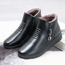 31冬wa妈妈鞋加绒ke老年短靴女平底中年皮鞋女靴老的棉鞋