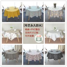 黄色桌wa高级感圆形ke油防烫免洗tpu圆桌垫茶几北欧ins风可擦
