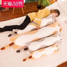 猫咪毛wa玩具长条睡ke抱枕公仔床上超软大布娃娃熊玩偶男女生
