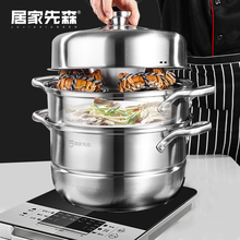 蒸锅家wa304不锈ke蒸馒头包子蒸笼蒸屉电磁炉用大号28cm三层