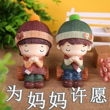 陶瓷工wa品三个和尚ke的娃娃创意家居装饰摆件节日(小)礼品