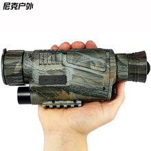 新式 wa码夜视仪微ke线望远镜夜间高清手机眼镜船用非成像仪