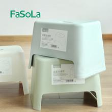 FaSwaLa塑料凳ke客厅茶几换鞋矮凳浴室防滑家用宝宝洗手(小)板凳