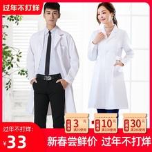 白大褂男wa医生服长袖ke学生实验服白大衣护士短袖半冬夏装季
