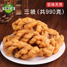 【买1wa3袋】手工ke味单独(小)袋装装大散装传统老式香酥