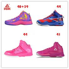 断码清仓匹克男鞋篮球鞋速wa9猛兽挑战ke系列不服来比价格