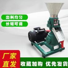 饲料制wa(小)型家用2ke全自动养殖设备家用玉米秸秆饲料机械