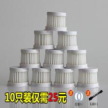 适配宝wa丽吸尘器Tke8 TS988 CM168 T1 P9过滤芯滤网配件