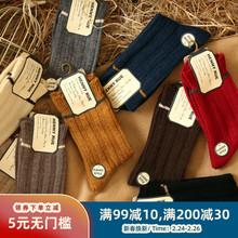 日系纯wa简约花边甜ke中筒袜秋冬竖条纹羊毛保暖长袜子堆堆袜