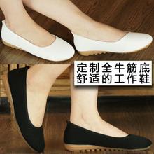 锦绣夏wa新式老北京ke底黑白色大码妈妈鞋职业工作护士单鞋女