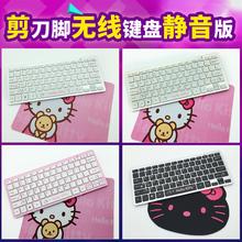 笔记本联想戴尔惠普华硕苹果手提电wa13静音外ke线无线(小)键盘