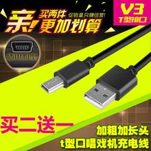 适用熊猫DS-172 K3老的插卡收wa15机(小)音keMP3音响充电数据