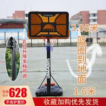 标准篮wa家用篮球架ke练户外可升降移动宝宝青少年室内篮球框