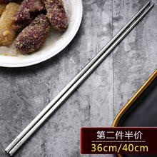 304wa锈钢长筷子ke炸捞面筷超长防滑防烫隔热家用火锅筷免邮