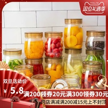 密封罐wa璃食品瓶子ke咸菜罐泡酒泡菜坛子带盖家用(小)储物罐子