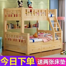 双层床wa.8米大床ke床1.2米高低经济学生床二层1.2米下床