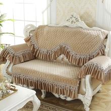 高档欧wa冬季沙发垫ke绒坐垫防滑沙发垫纯色扶手靠背巾定做