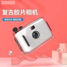 生日礼wa便宜的潮流ke动胶卷照相机直接出照片情侣。