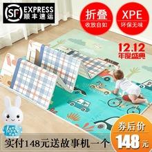 曼龙婴wa童爬爬垫Xke宝爬行垫加厚客厅家用便携可折叠