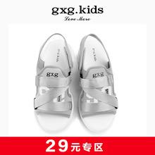gxgwakids儿ke童鞋童装商场同式专柜KY150118C
