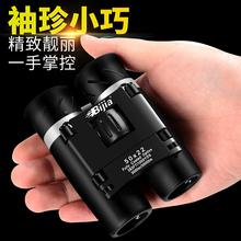 望远镜wa筒高清高倍ke线夜视手机拍照专业户外望眼镜宝宝成的